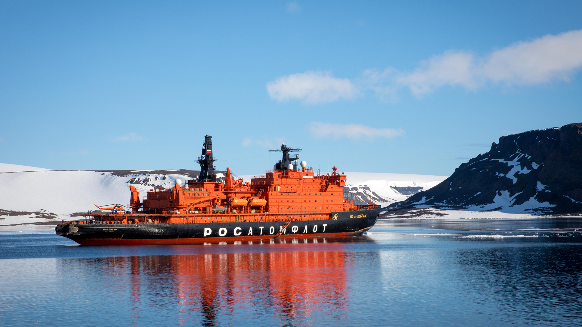 50 Years of Victory Quark Expeditions ship