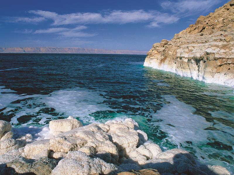 Relax in the Dead Sea Jordan