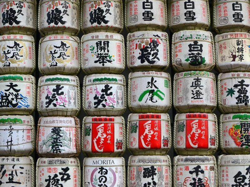 Sake containers, Meiji Shrine